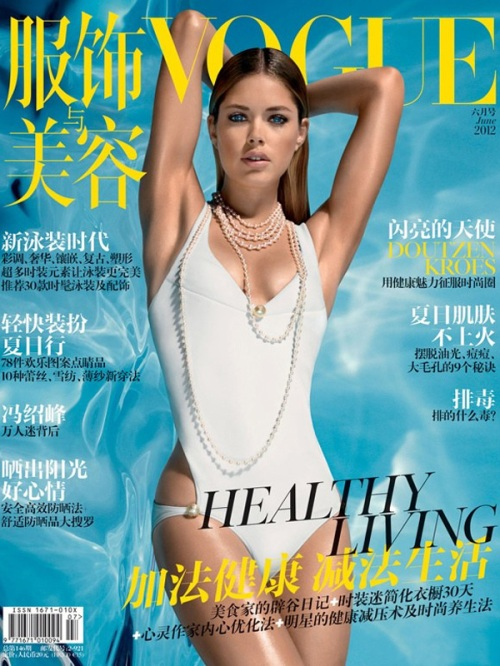 Vogue China June 2012