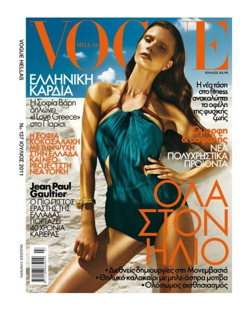 Vogue Greece July 2011