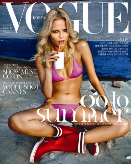 Vogue Korea July 2010