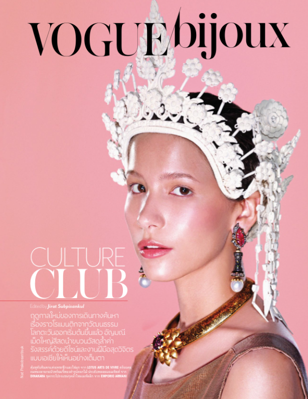 Vogue Thailand - Asia Major editorial