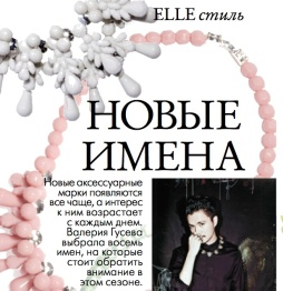"Elle Ukraine April issue ""New Names"" article, featuring Jolita Jewellery among other designers as a brand to watch this season"