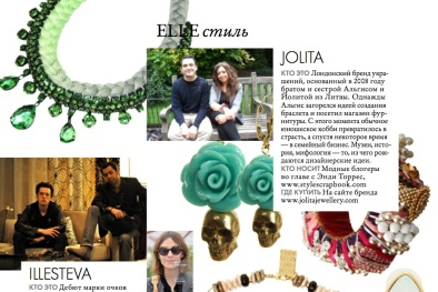 Jolita feature in Elle Ukraine April issue among other designers as a brand to watch this season
