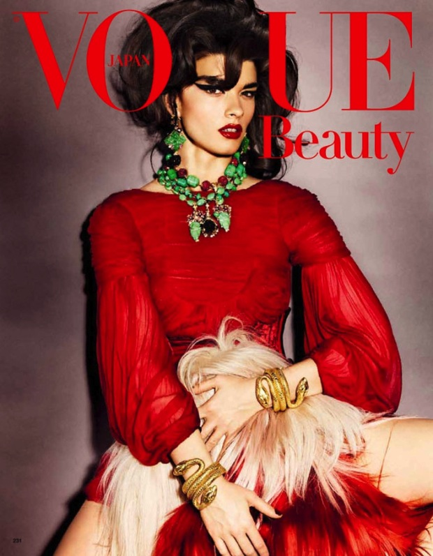 Crystal Renn: Vogue Nippon Beauty, October '11