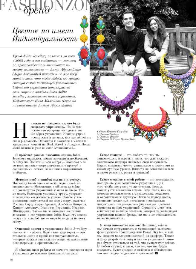 Jolita Jewellery feature in ESH Magazine Fall 2013 issue