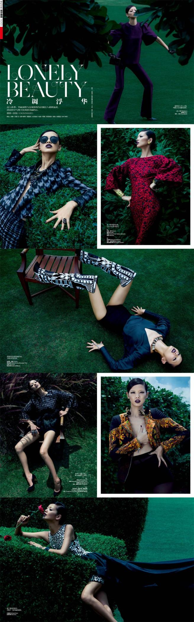 Zack Zhang for Harper's Bazaar