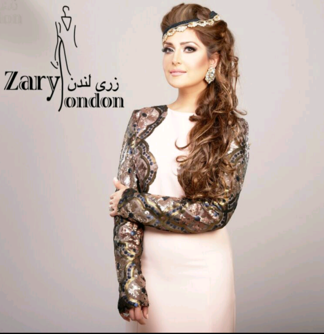 Mozhdah Jamalzadah in Zary Bridal dress and Jolita Jewellery's statement pieces